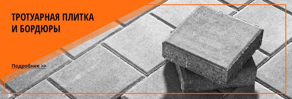 Керамзитобетон в рязани сверла для ударной дрели по бетону купить
